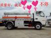 唐山5吨油罐车多少钱