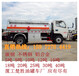 2至40吨油罐车厂家直销