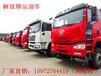 潍坊重汽20吨后八轮运油车厂家直销手续齐全