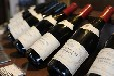广州广州港莫斯卡托白葡萄酒进口清关所需资料