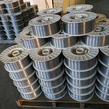 yd800耐磨药芯焊丝d800高合金耐磨焊丝厂家1.21.6图片