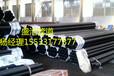 盛沧DN100电缆穿线涂塑管热浸塑电缆穿线管价格