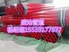 吉林DN200消防用环氧树脂管规格