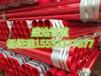 长春DN125消防内外涂塑复合管出厂价格