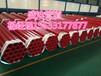 盛沧DN100消防专用涂塑管规格型号