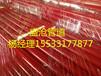 河北盛沧DN100消防专用涂塑钢管生产厂家