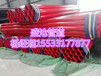 重庆DN150消防用内外涂塑管厂家