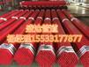 河北盛沧DN125消防用涂塑钢管规格型号