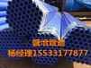 盛沧DN125大口径给排水涂塑复合管价格