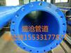 盛沧DN150内外涂环氧树脂排水管价格
