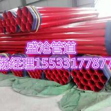 消防环氧树脂管,消防环氧树脂钢管,消防用环氧树脂管,消防用环氧树脂钢管