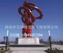 大型城市不锈钢定制雕塑厂家直销主题性雕塑