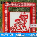 厂家直销中国古代雕塑灯图典糖画屏风雕塑灯景观雕塑小品定制