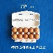 10枚鸡蛋托纸浆土鸡蛋托包装盒定制纸质拖盘快递运输专用
