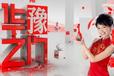 河南电视台华豫之门的鉴宝节目鉴宝之后如何出手交易