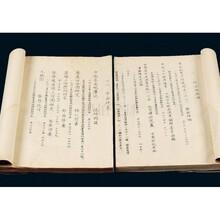 重庆南岸古董古玩图书报刊收藏类图书免费鉴定交易图片