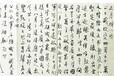 重庆古董古玩图书报刊文物资料免费鉴定交易