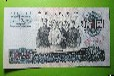 重庆渝中古董古玩古币纸币现代币免费鉴定交易