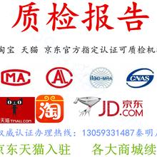 企业标准代办产品执行标准号代理企标备案号编写企业产品标准代写