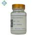 供应样品:纳米硅乳液E1814阳离子乳化镀膜剂