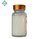 供应样品:赢创TEGOPolishAdditivWE50水包油硅氧烷基O/W乳液