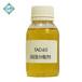 样品供应:用在贴膜玻璃上的防雾增效剂润湿分散剂TAD60