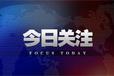 山东省北方盐化平安银行签约入金流程