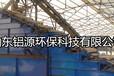 强磁辊式磁选机多辊组合式强磁选机铝源生产
