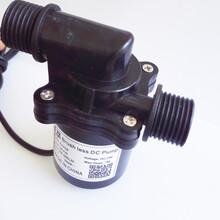 移动空调循环水泵地暖空调循环热水泵锅炉热水增压循环水泵微型直流水泵图片
