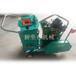 水泥马路切缝机混凝土水泥面汽油切缝机电动路切机