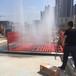 城市清洁除尘降温环保雾炮机工地降温除尘雾炮机全自动喷雾机