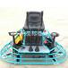 驾式混凝土抹光机进口本田汽油机混泥土磨光抹平提浆机