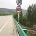 供应石河子路侧波形梁防撞护栏乡村道路护栏波形护栏板价格