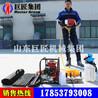 厂家直销背包钻机材质保障便携式背包钻机单人价格便宜