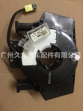 日产奇骏骐达颐达汽车安全气囊方向盘气囊游丝气囊线圈25567-EV06E图片