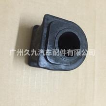 丰田皇冠锐志稳定杆胶套平衡杆胶套48815-0N010图片
