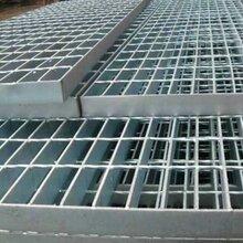 镀锌钢格板复合钢格板沟盖板哈尔滨镀锌钢格板