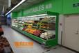 山东日照哪有卖超市饮料保鲜柜的,水果风幕柜多少钱一米?