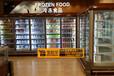 广东清远饮料冷藏柜,蛋糕展示柜,水果风幕柜厂家直销,整机保修一年终身维护。
