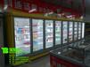 供应江苏扬州立式水果保鲜柜价格。