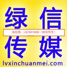 广州优酷开户电话,优酷推广价格,优酷视频广告的优势,优酷推广效果如何?图片