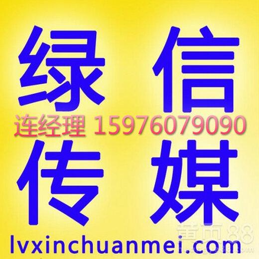 1499074228(1)_meitu_2