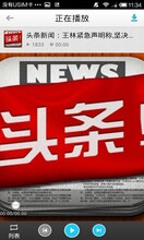 今日新闻_今日头条开始招募地区代理商图片