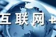 上海要推广找哪家广告公司好