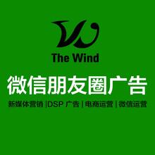 福州微信公众号如何推广_微信公众号吸粉_公众号广告开户图片
