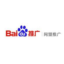 杭州百度视频广告怎么做_百度视频关键词买断图片