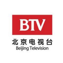 北京卫视有广告位_北京时间广告推广图片