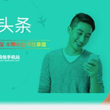 广州趣头条广告开户多少钱_趣头条广告开户电话