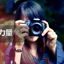杭州百度图片怎样做品牌推广_百度图片广告官方运营商图片