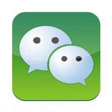 杭州微信公众号推广怎么做_微信公众号推广找绿信汇图片